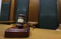 Картинки по запросу Ангарский городской суд