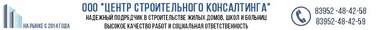 Сибинформ.инфо